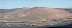 Namus-Panorama