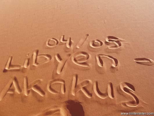 libyen_akakus_04_05_011